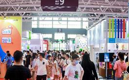 深圳國際玩具展3月舉行,申報展位已超90%