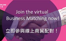 香港授權展今起網上舉行,展現各行各業授權商機