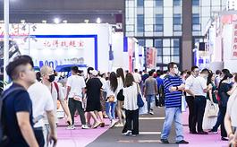 「上海清潔展」洞悉清潔大勢,開啟時代大幕
