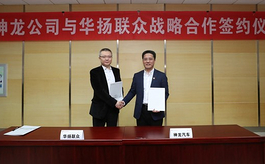 华扬联众与神龙公司合作搭建线上汽车零售新模式