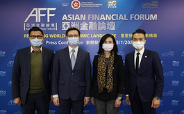 第14届亚洲金融论坛下周网上举行,探讨世界经济新格局