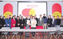 深圳家具展主办方与富森美达成战略合作