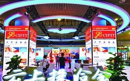 厦门2020年共举办113场大型展会,复苏效果显著