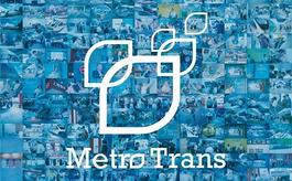 2021北京軌道交通展MetroTrans八月啟幕