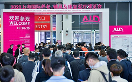 養老產業市場巨大,上海老博會AID蓄勢待發