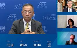 逾160位政商界領袖云集第14屆亞洲金融論壇