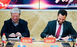 杜塞尔多夫展览与上海电缆研究所将联手打造WireShow品牌展会