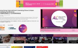 香港授權展圓滿結束,線上活動吸引逾6200名買家