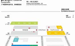 展會規模升級!上半年不可錯過的廣州燈光音響展
