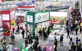 2021中國花卉園藝展4月與您相約上海