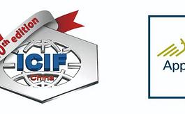 中國化工展通過全球展覽業協會UFI認證