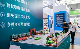 2021上海智慧停車展助力行業深化建設