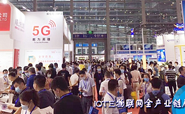 IOTE物聯網展4月上海啟幕,六大展區展示新產品、新科技