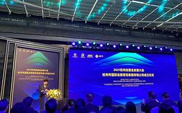 深化会展管理体制改革,杭州会展业界迎一件大事!