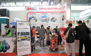 AMR北京汽保汽配展,助力汽车后市场紧抓机遇