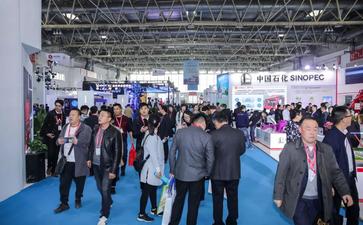 重磅!北京石油石化展cippe延期至6月举办