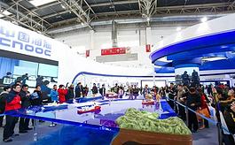 2021北京海工展將與中國石油石化展同期舉辦