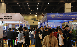 塑料行業開年巨獻,第十一屆鄭州塑博會蓄勢待發