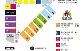 建筑行業開年首展,BIC&IPD 2021與您相約上海浦東