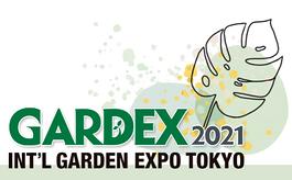 花園里的遠程相聚——GARDEX2021延續代參展模式