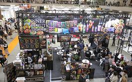 法蘭克福展覽集團在日本及法國成功重啟線下展會