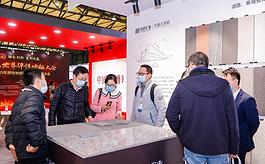 全新品類升級,2021上海地面墻面材料展火熱招展中