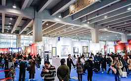 中国会展业稳中求进,迈入高质量发展阶段