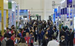 首屆廈門電力展將于6月與臺交會同期舉辦
