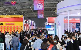 聚焦美容全產業鏈,第45屆成都美博會即將啟幕
