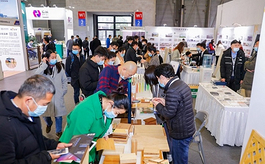 2021上海地面墻面材料展匯聚高品質專業觀眾