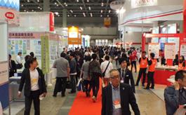 2021亞洲非織造展ANEX為行業提供高效商貿平臺