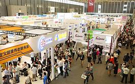 了解中國養老新趨勢,上海老博會邀您共話行業未來