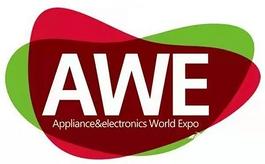 2021上海家電展AWE:上千家企業將同臺競技