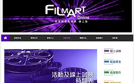 全球影視業界探索商機,第25屆香港影視展線上版揭幕