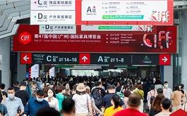 CIFF廣州展盛大開幕:促進家居行業傳統消費升級
