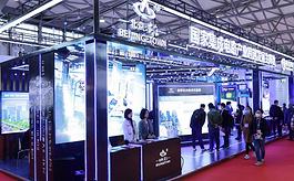 2021上海半導體展:業界熱議三大投資機遇