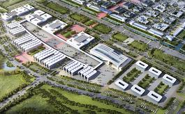 北京大興機場臨空區將建國際會展中心