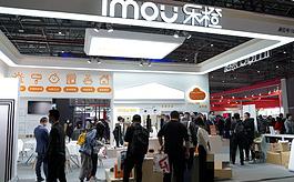 樂橙亮相上海家電展AWE,展現新時代智能家居