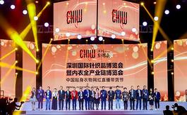 2021深圳針博會開幕,為行業提供優質交流平臺