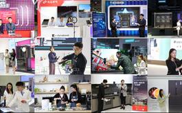 上海家電展AWE2021直播之夜領航展會新體驗