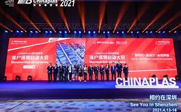 CHINAPLAS國際橡塑展落戶深圳,揚帆啟航踏新程