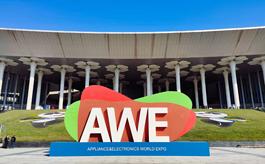 新十年智競未來,AWE2021圓滿閉幕