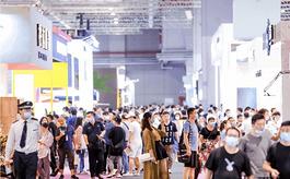 上海清潔展CCE:深度聚焦清潔行業,打造廣闊交流平臺