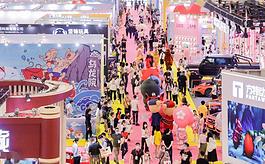第33屆深圳玩具展開幕,逾1400家企業參展