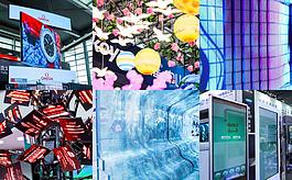 第19屆深圳LED展4月開幕,商貿配對鏈接全球