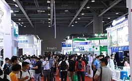 廣東國際水展引領華南水處理產業變革之路