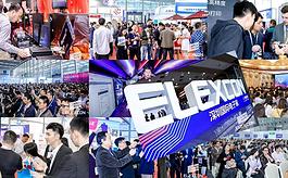 半導體產業鏈現況如何?9月深圳電子展ELEXCON一窺全貌