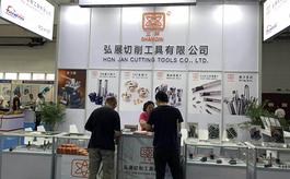 融合共贏智造未來,第十七屆中國機床展引人關注
