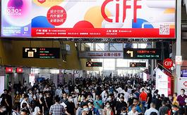 第47屆廣州家博會圓滿閉幕,吸引超35萬專業觀眾