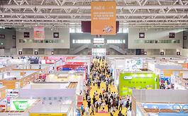 來深圳禮品包裝展,看包裝行業新趨勢